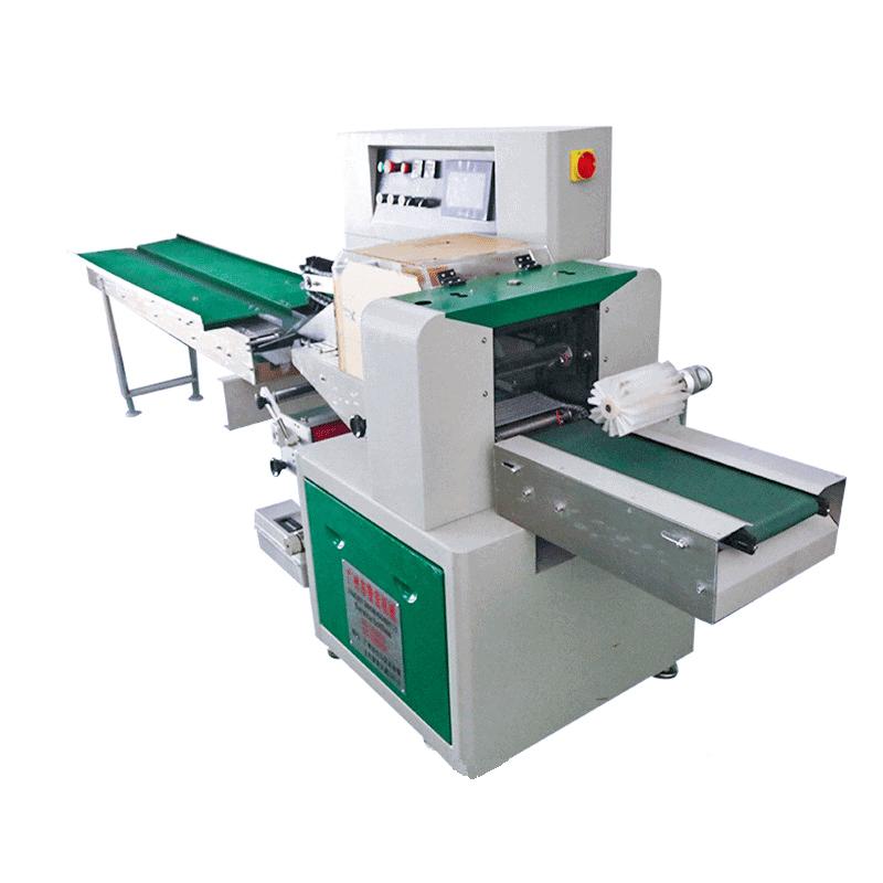 广州市赞宏机械设备有限公司全自动包装机